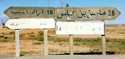 This is a sign in Tunisia.  You must be stupid if you can't read it.