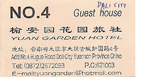 Here is the business card of the hotel I stayed at.  It allowed me to travel the whole area surrounding Dali City, China, and return easily a night.