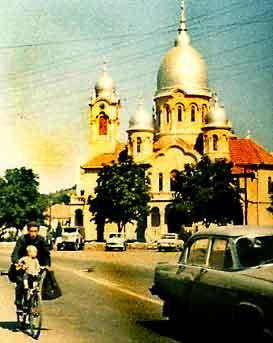 Romainian church.