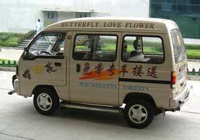 Butterfly Love Flower Restaurant Van